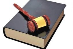 国务院办公厅关于印发国务院2018年立法工作计划的通知