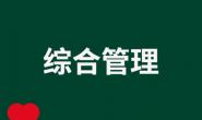 市场监督管理执法监督暂行规定(2019年12月31日国家市场监督管理总局令第22号公布)